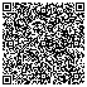 QR-код с контактной информацией организации ООО Лимбао