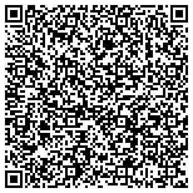 """QR-код с контактной информацией организации ООО Магазин """"ОБОИ - РАСКРАСКИ"""""""