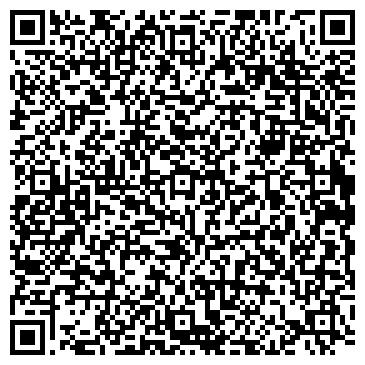 QR-код с контактной информацией организации ООО One House