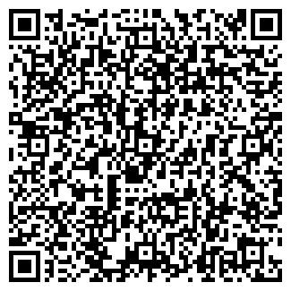 QR-код с контактной информацией организации Т-2