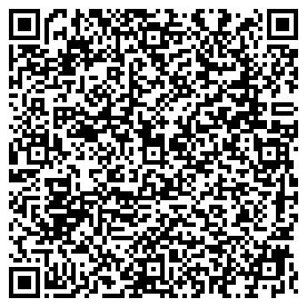 QR-код с контактной информацией организации ХРУСТАЛЬНЫЙ КЛЮЧ