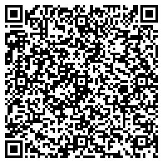 QR-код с контактной информацией организации КУЛИС