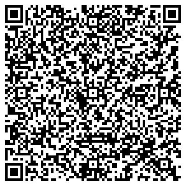 """QR-код с контактной информацией организации ООО """"Здесь и сейчас"""""""