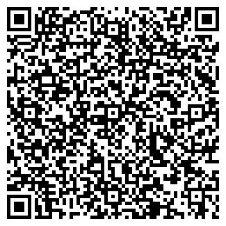 QR-код с контактной информацией организации МЕТАЛЛОПРОКАТ