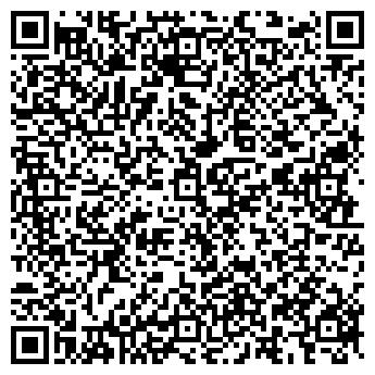 QR-код с контактной информацией организации LTD Asian Link
