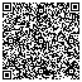 QR-код с контактной информацией организации НЕЙТА ТК