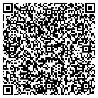 QR-код с контактной информацией организации ВАШ ДОМ+, ООО