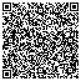 QR-код с контактной информацией организации НИКА ТД
