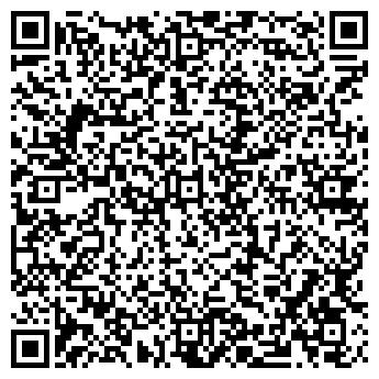 QR-код с контактной информацией организации ООО Веб империя