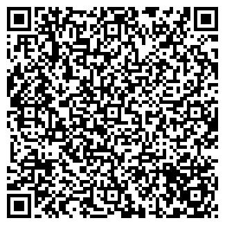 QR-код с контактной информацией организации ТРОТЕКС ГК