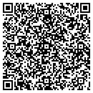QR-код с контактной информацией организации ЦЕМЕНТ