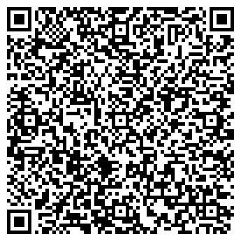 QR-код с контактной информацией организации РАДУГА КРАСОК