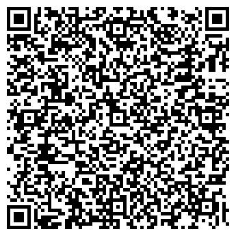 QR-код с контактной информацией организации КВИНС ГРАСС ТАРФ