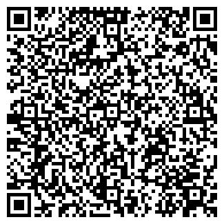 QR-код с контактной информацией организации ЯПОНСКАЯ СПЕЦТЕХНИКА