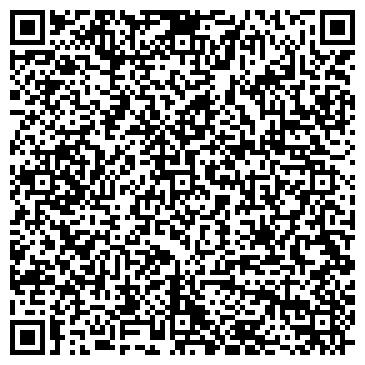 QR-код с контактной информацией организации ООО БЕРЕГ МУЛЬТИСТРОЙ