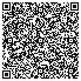 QR-код с контактной информацией организации Комрент
