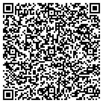 QR-код с контактной информацией организации АЛГОРИТМ-ВУЗ, ЗАО