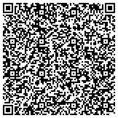 QR-код с контактной информацией организации АКАДЕМИЯ СОЦИАЛЬНОГО УПРАВЛЕНИЯ