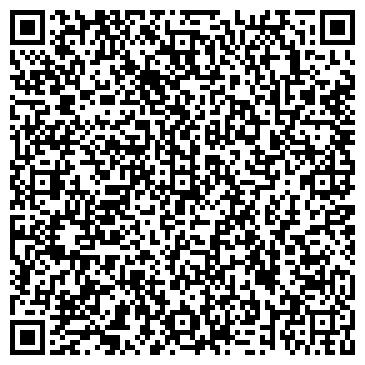 """QR-код с контактной информацией организации ООО Веб студия """"УВАСИ"""""""