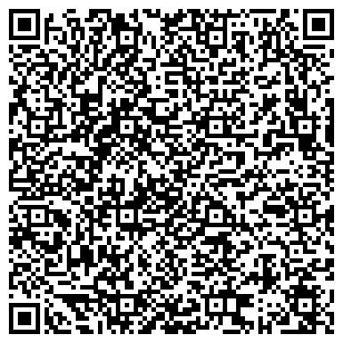 QR-код с контактной информацией организации ООО Ginger Pilates Studio