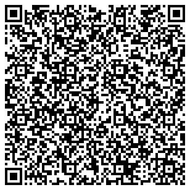 """QR-код с контактной информацией организации ООО Строительная организация """"Прораб"""""""