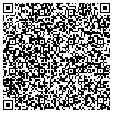 QR-код с контактной информацией организации ПАВЛОДАРСКИЙ ОБЛАСТНОЙ РУССКИЙ ТЕАТР ДРАМЫ ИМ. А.П. ЧЕХОВА