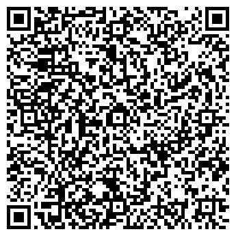 QR-код с контактной информацией организации ООО Визит Джапан