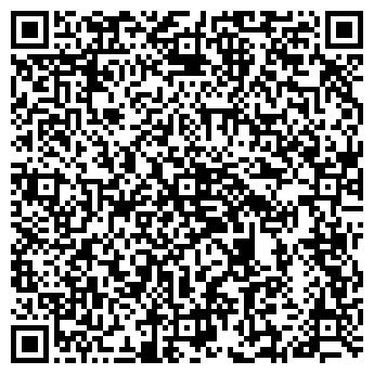 QR-код с контактной информацией организации УПП № 29