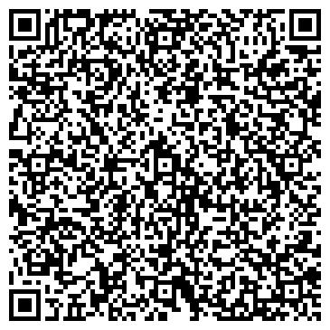 QR-код с контактной информацией организации ПАВЛОДАРСКИЙ ХЛЕБОБУЛОЧНЫЙ КОМБИНАТ