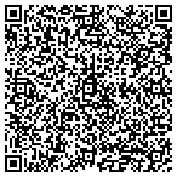 QR-код с контактной информацией организации ООО Золотой Прайд