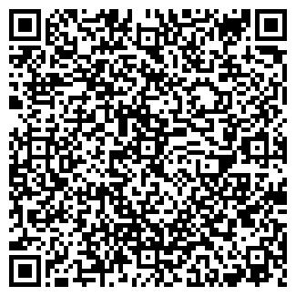 QR-код с контактной информацией организации УЗЕЛ ФИРМА