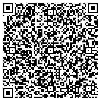 QR-код с контактной информацией организации ВИП-СЕРВИС