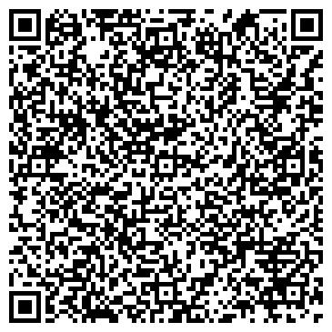 QR-код с контактной информацией организации СТРОГИНСКАЯ КОЛЛЕГИЯ АДВОКАТОВ
