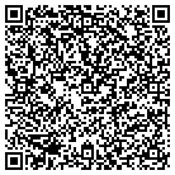 QR-код с контактной информацией организации ПРАВО-ИНВЕСТ