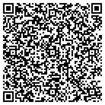 QR-код с контактной информацией организации ООО ДжиЭсАй
