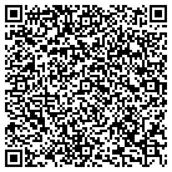 QR-код с контактной информацией организации ООО МашАгро