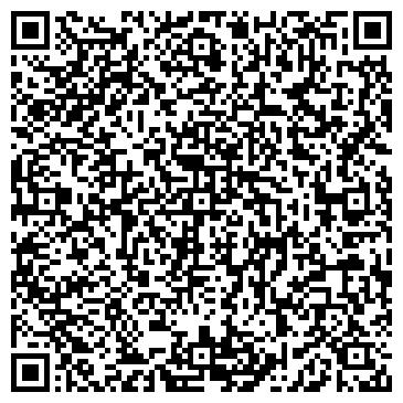 QR-код с контактной информацией организации ООО Интеллектуальная стоматология