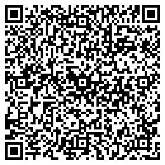 QR-код с контактной информацией организации Б5