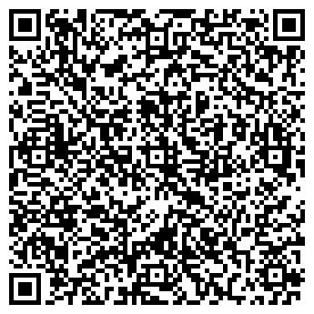 QR-код с контактной информацией организации КОМСТАР-ДИРЕКТ