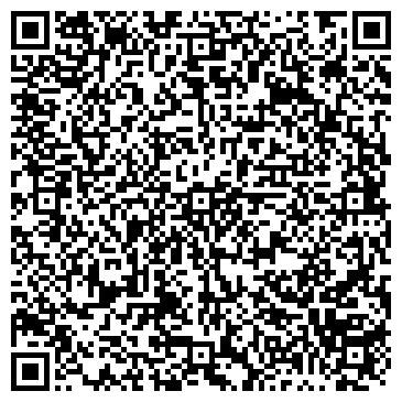 QR-код с контактной информацией организации ООО Каскад Лоджистикс