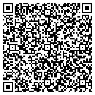 QR-код с контактной информацией организации ЕР