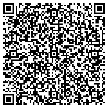 QR-код с контактной информацией организации ARTPROJECT