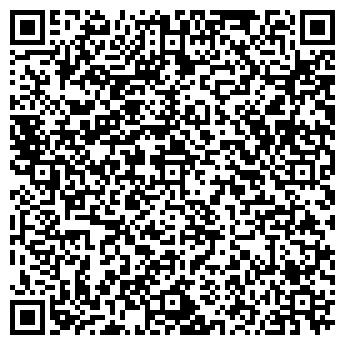 QR-код с контактной информацией организации ИНТЕРКОМПЛЕКС