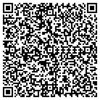 QR-код с контактной информацией организации РЕЙДЖЕР