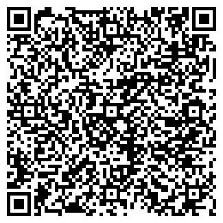 QR-код с контактной информацией организации ТОО Эвэнтус
