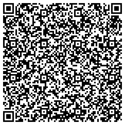 QR-код с контактной информацией организации РАЙОННАЯ ОБЩЕСТВЕННАЯ ОРГАНИЗАЦИЯ УЧАСТНИКОВ СНЯТИЯ БЛОКАДЫ Г. ЛЕНИНГРАДА