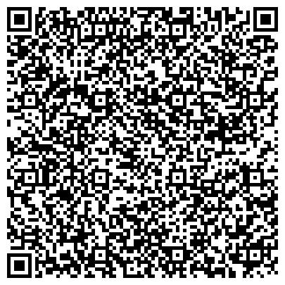 QR-код с контактной информацией организации ОБЪЕДИНЕНИЕ БЫВШИХ НЕСОВЕРШЕННОЛЕТНИХ УЗНИКОВ ФАШИЗМА И ИНВАЛИДОВ