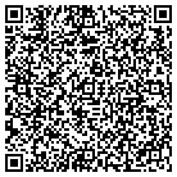 QR-код с контактной информацией организации В САБУРОВО