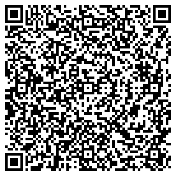 QR-код с контактной информацией организации ПАВЛОДАРТУРИСТ