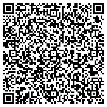QR-код с контактной информацией организации КОНТИНЕНТАЛЬ С